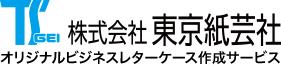 Bizcase.jp ビズケース